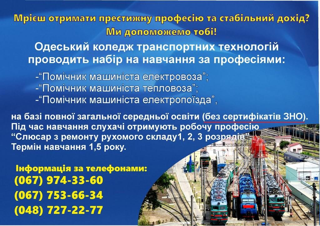 67293285_422202445047786_3425016138277322752_o