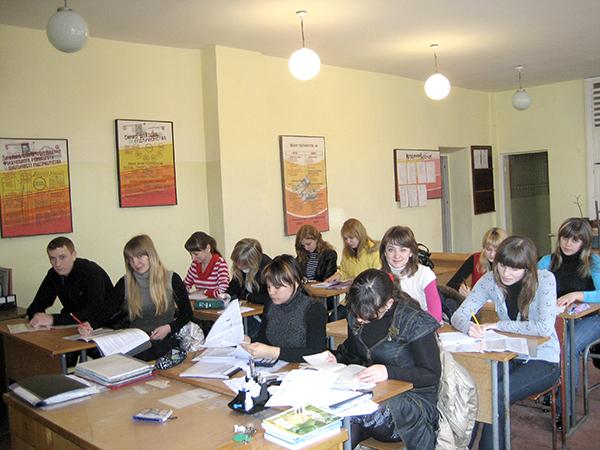 Одесский техникум железнодорожного транспорта, отделение бухгалтерского учета