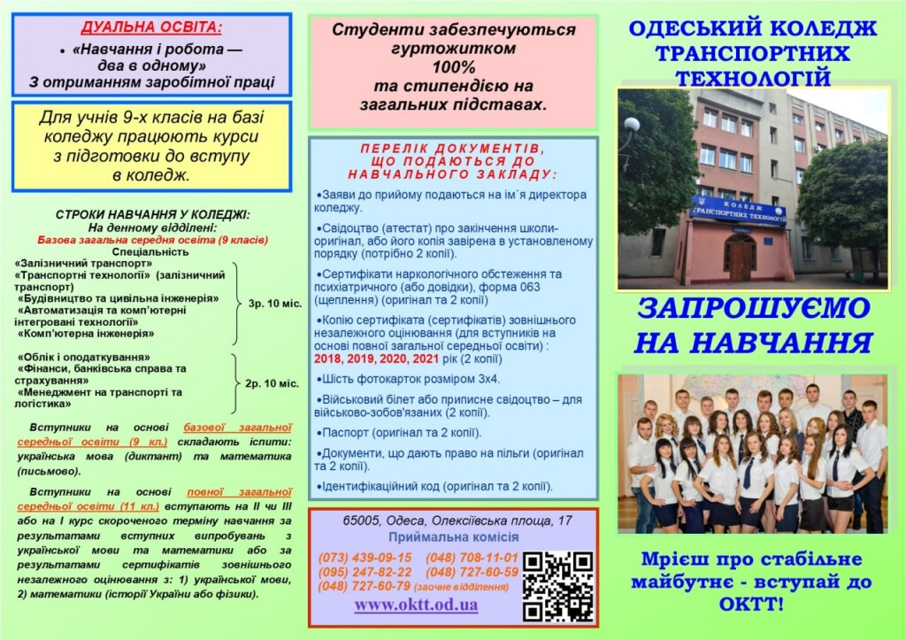 IMG_20210726_154242_779